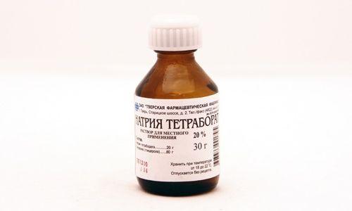 Лекарственный препарат Натрия тетраборат