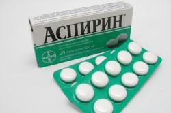 Аспирин от боли в челюсти