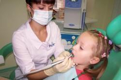 Лечение периостита у детей