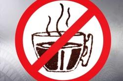 Отказ от кофе для избавления от неприятного запаха изо рта